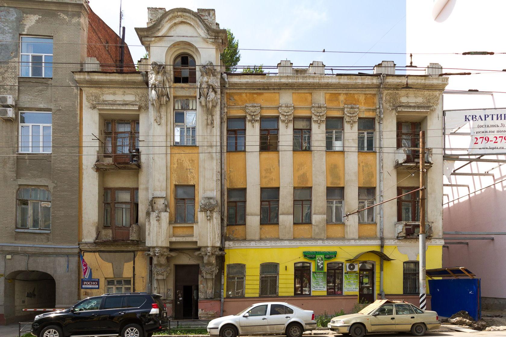 Картинки по запросу дом яхимовича